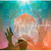 MORGENGRUSS - S/t (LP)